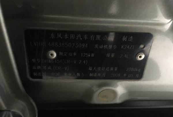 RAV4荣放 2009款 2.4L 自动豪华版