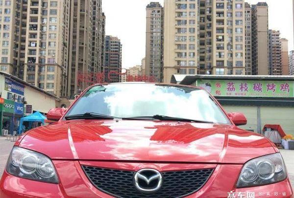 马自达3 2007款  1.6L 自动豪华型
