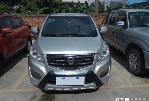 智尚S30 2014款  1.5L 手动豪华型