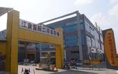 江南国际二手车市场